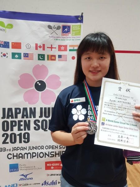 渡邉 安佑未さん 世界ジュニア ジャパンオープン準優勝